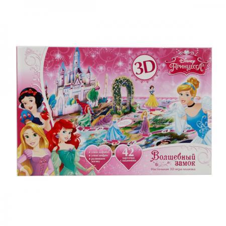 НАСТОЛЬНАЯ 3D ИГРА-ХОДИЛКА УМКА ДИСНЕЙ. ПРИНЦЕССЫ В РУСС. КОР. в кор.22шт кукла золушка 7 5 см принцессы дисней