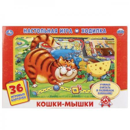 НАСТОЛЬНАЯ ИГРА-ХОДИЛКА УМКА КОШКИ-МЫШКИ. С КАРТОЧКАМИ (36 КАРТОЧЕК) в кор.20шт настольная игра викторина умка поле чудес 150 карточек в кор в кор 20шт