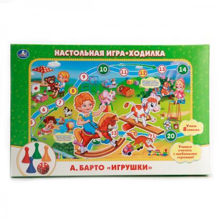 НАСТОЛЬНАЯ ИГРА-ХОДИЛКА УМКА А.БАРТО ИГРУШКИ В РУСС. КОР. в кор.20шт игрушки для ванны умка игрушки мультиколор