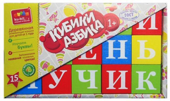Кубики Alatoys Азбука 15 шт КБА1501