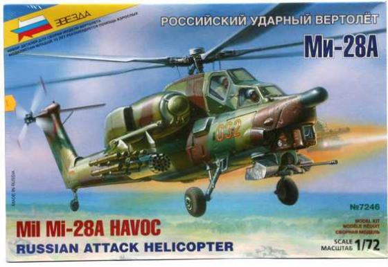 РОССИЙСКИЙ УДАРНЫЙ ВЕРТОЛЕТ МИ-28А в кор.20шт российский вертолёт огневой поддержки морской пехоты в кор 20шт