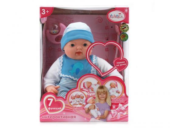 Пупс функциональный Карапуз, 7 функций, с аксессуарами, 40 см карапуз кукла рапунцель со светящимся амулетом 37 см со звуком принцессы дисней карапуз