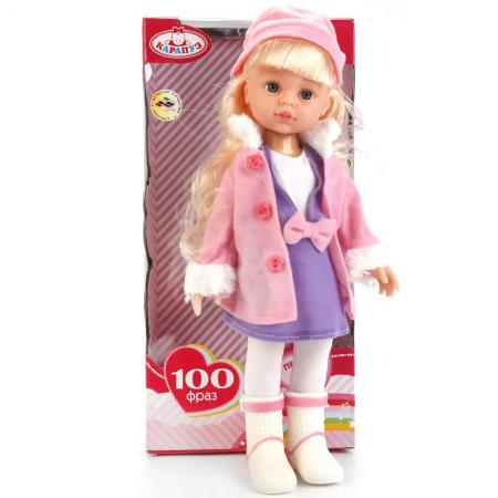 Кукла Карапуз Говорит 100 фраз по-русски, 32 см. 93001-IC-100 10pcs lot cm501 qfn 48 ic free shipping