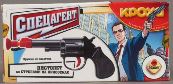 ПИСТОЛЕТ МАЛЫЙ СПЕЦАГЕНТ С ТРЕМЯ СТРЕЛАМИ НА ПРИСОСКАХ В КОР. в кор.24шт игрушка пистолет спецагент со стрелами на присосках