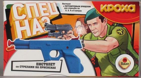 ПИСТОЛЕТ СПЕЦНАЗ С ТРЕМЯ СТРЕЛАМИ НА ПРИСОСКАХ В КОР. в кор.14шт игрушка пистолет спецагент со стрелами на присосках