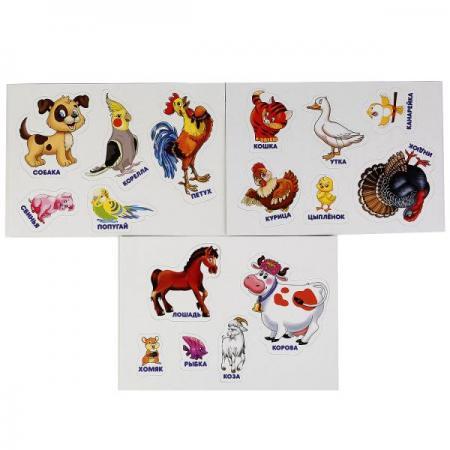 Развивающая игра с липучками умка домашние животные в пак. 7 листов картона в кор.30шт