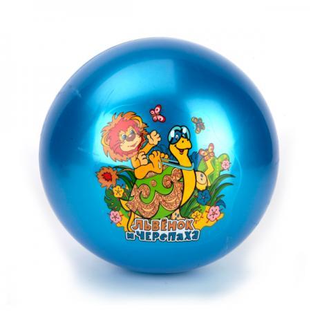 Мяч играем вместе львенок и черепаха цвет в ассорт. 23см в сетке в кор.144шт