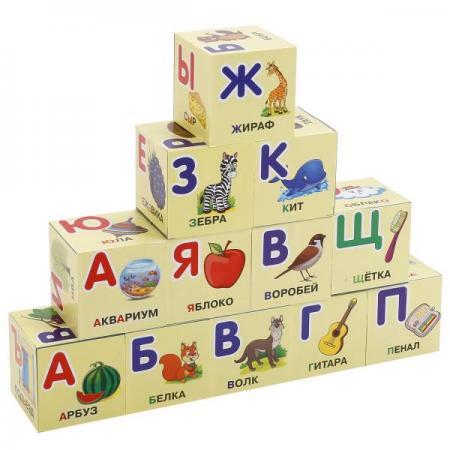 НАБОР ИЗ 12-И КУБИКОВ ИГРАЕМ ВМЕСТЕ АЗБУКА. ЖУКОВА В ПЛЕНКЕ в кор.26наб играем вместе кубики winx 6 кубиков деревянные играем вместе