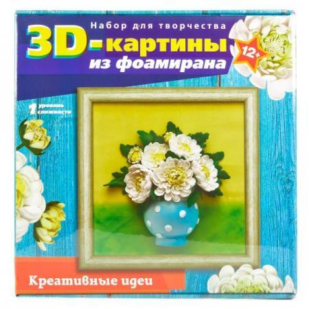 Набор ВОЛШЕБНАЯ МАСТЕРСКАЯ FM-02 3D Картина Хризантемы набор для изготовления мыла intellectico мыло моей мечты 462 от 8 лет 980103