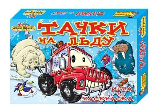 Настольная игра развивающая ИгриКо Тачки  льду 0540