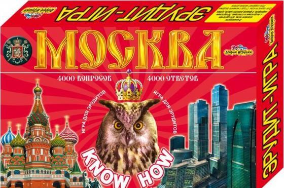 Настольная игра логическая ИгриКо Викторина Эрудит Москва