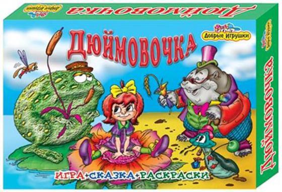 Настольная игра развивающая ИгриКо Дюймовочка + 6 раскрасок 359