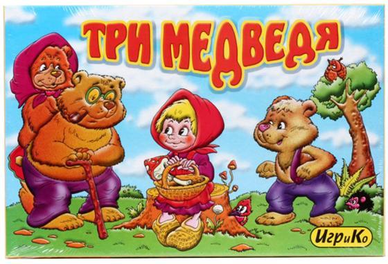 Настольная игра развивающая ИгриКо Три медведя + 6 раскрасок 0441