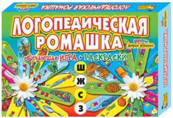Настольная игра развивающая ИгриКо Логопедическая Ромашка - Ж-, - + 6 раскрасок 564