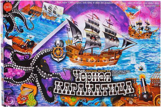 Фото - ИГРА НАСТОЛЬНАЯ ЧЕРНАЯ КАРАКАТИЦА в кор.10шт игра настольная пираты в кор 10шт