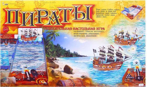 Фото - ИГРА НАСТОЛЬНАЯ ПИРАТЫ в кор.10шт игра настольная пираты в кор 10шт