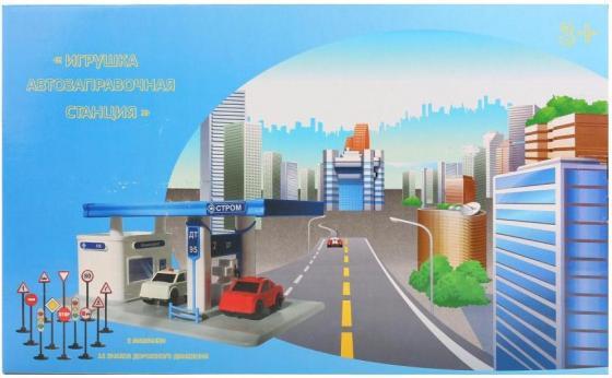 ИГРУШКА АВТОЗАПРАВОЧНАЯ СТАНЦИЯ в кор.8шт игровой набор наша игрушка автозаправочная станция разноцветный m7143
