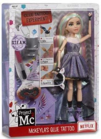 Project MС2, кукла делюкс МакКейла с наб. для эксп. project mс2 539247 игровой набор пульт диджея
