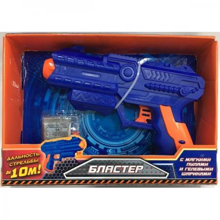 Бластер Играем вместе 876B синий 1601G288-R бластер boomco smart shot