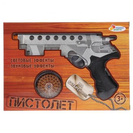 Купить Пистолет Играем вместе ПИСТОЛЕТ черный серебристый 1107G440-R, ИГРАЕМ ВМЕСТЕ, Игрушки