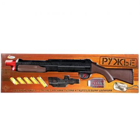 Купить Ружье Играем вместе РУЖЬЕ черный коричневый 1610G358-R, ИГРАЕМ ВМЕСТЕ, Игрушки