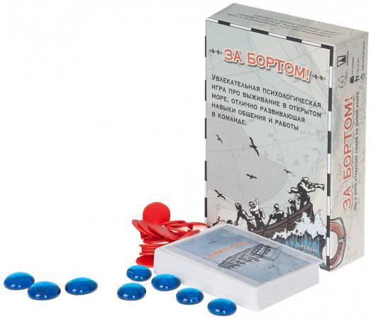 Настольная игра семейная Magellan За бортом (Life boat) MAG00012 magellan настольная игра ратуки