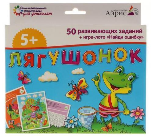 Настольная игра развивающая АЙРИС-ПРЕСС Лягушонок 24357