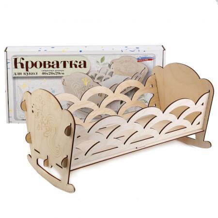 Кроватка для кукол Лидер Золотая рыбка 11392 аксессуары для рукоделия фабрика фантазий картина из фольги золотая рыбка