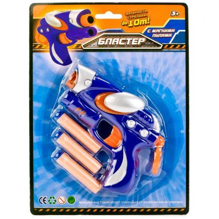 Бластер Играем вместе БЛАСТЕР синий оранжевый 1604G014-R играем вместе космический бластер великий человек паук web head