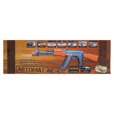 Автомат Играем вместе АК-47 черный оранжевый B1397410-R автомат играем вместе автомат черный b1648716 r
