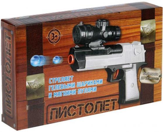 Пистолет Играем вместе ПИСТОЛЕТ белый 1607G076-R пистолет окрасочный three flags