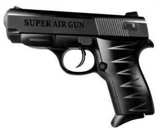Пистолет (п) с пульками