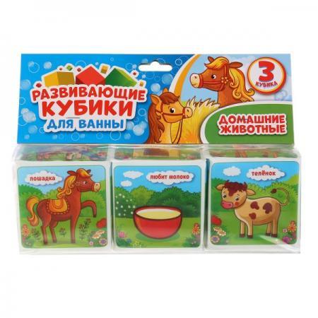 Умка. Домашние животные. Набор кубиков для ванны в пакете с хэдером, 3 кубика 80х80мм в кор.50шт игра настольная набор кубиков животные на ферме