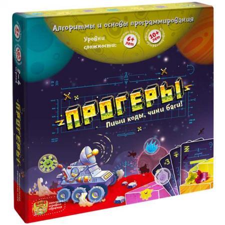 Настольная игра развивающая Банда Умников Прогеры УМ094 игра настольная развивающая pic nmix веселые фрукты