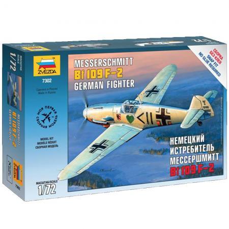 Истребитель 7302 Немецкий Мессершмитт Bf