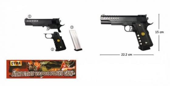 Купить Пистолет Наша Игрушка Пистолет черный ES2155-551PB, Игрушки