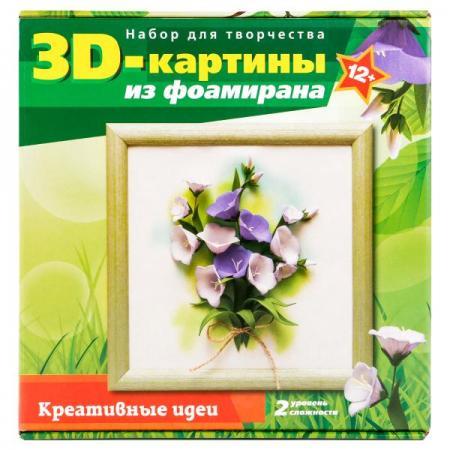 НАБОР ДЛЯ ТВОРЧЕСТВА 3D КАРТИНА ИЗ ФОАМИРАНА