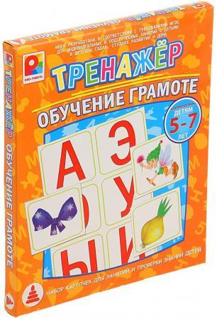 Купить Настольная игра развивающая Радуга Тренажер Обучение грамоте С-967, Игрушки