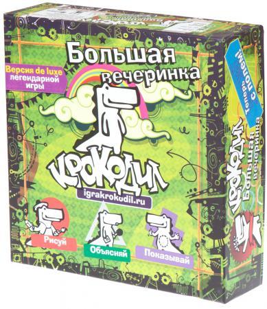 Настольная игра для вечеринки Magellan Крокодил Большая вечеринка MAG00996 magellan настольная игра ратуки