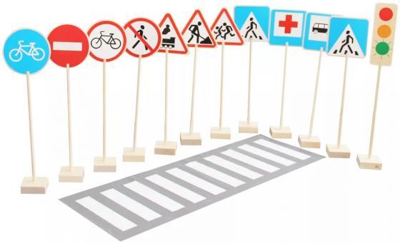 Игровой набор Краснокамская игрушка Н-21 Знаки дорожного движения конструктор краснокамская игрушка к 02 пираты 40 элементов
