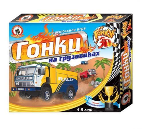 Купить Настольная игра ходилка Русский Стиль «Гонки 3D» Гонки на грузовиках 3847, Игрушки