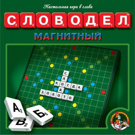 Настольная игра развивающая Десятое королевство Словодел магнитный 1348 игра настольная обучающая десятое королевство чиполлино приключения буратино 2в1