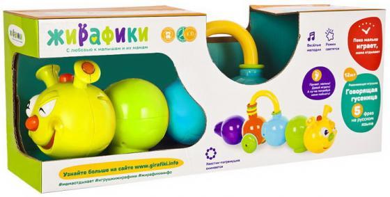 Купить Сенсорная развивающая игрушка Говорящая гусеница , говорит на русском, объезжает препятствия, Жирафики, Игрушки