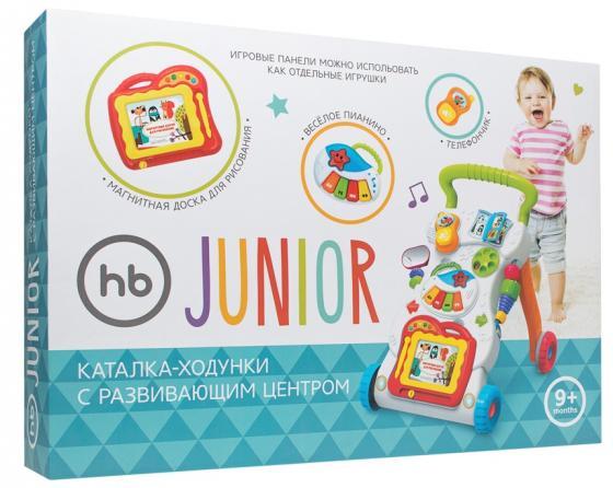 Каталка-ходунок Happy Baby 330901 JUNIOR пластик от 9 месяцев на колесах разноцветный каталка ходунки happy baby junior