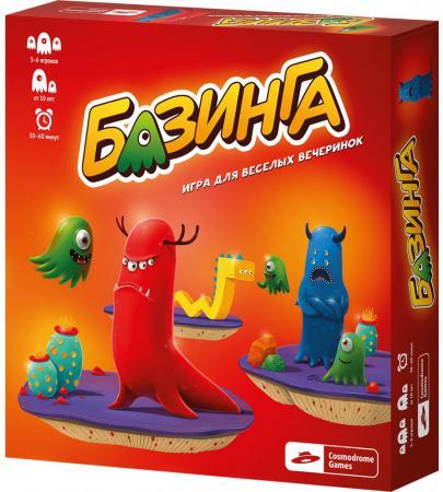 Настольная игра карты Cosmodrome Games Базинга games [a2] segui lindizio