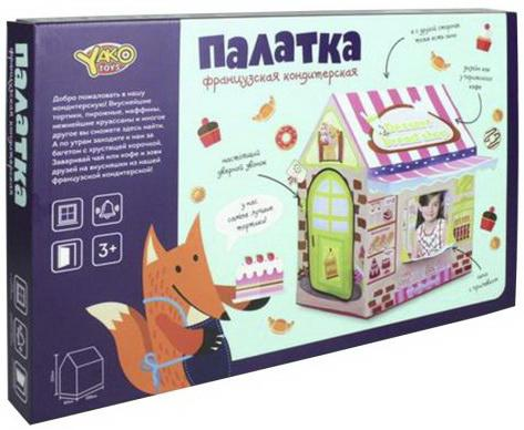 Палатка игровая Наша Игрушка Французская кондитерская игрушка