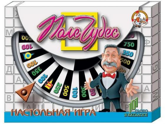 цена Настольная игра развивающая Десятое королевство Поле чудес 00154 00154 в интернет-магазинах