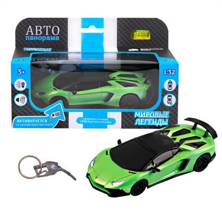 Машинка Автопанорама Lamborghini Aventador LP750 SuperVeloce Roadster 1:32 зеленый welly aventador