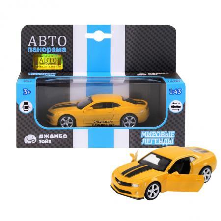 Инерционная машинка Автопанорама Chevrolet Camaro SS 1:43 желтый фаркоп chevrolet captiva 2013 без электрики