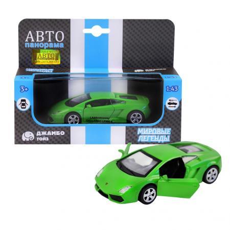 Инерционная машинка Автопанорама Lamborghini Gallardo LP560-4, 1:43 зеленый